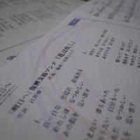 2013/3/3 ☆ひなまつり☆