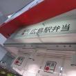 牡蠣も入っている広島駅弁『タナキクマル弁当』はシール付きのおかず多め。