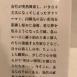 読書_家日和