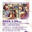1/20(土)アイランズカフェ...久々に登場、Yoko & Daisy♫