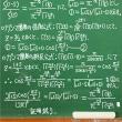 リーマン予想と素数の謎、新その1の6(11/16更新版)〜オイラーの対称関数等式の正当性とリーマンの対称関数等式と完備ゼータと〜