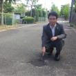 まちの実績 新林町の道路補修