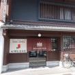 イノダコーヒーのジャンボシュー@京都