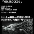 12月の零LIVE!零企画『HEATROCK30』