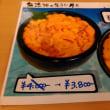 「海鮮処 魚屋の台所 本店(札幌市)」の海鮮丼はとてもオススメ!