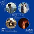 2018/04/20(金)心斎橋 歌う魚