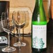 緑(色?)のワイン、、、