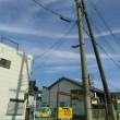 本日東住吉区法楽寺上空・田辺上空ぎょえぎょえ地震雲。