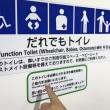 障害者が特別でなくなる日 東京パラが20年に開く扉