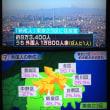 東京都内の外国人労働者、39万人に増加 1年で2割近く増える