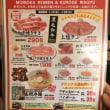 焼肉・冷麺 ヤマト@スクンビットソイ49