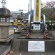 「四国鉄道発祥之地」を歩く