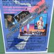 ジャズライブ ゆめぱれす(朝霞市民会館)