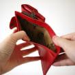 手染めの革の雫財布♪