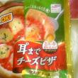 アクリブランド冷凍食品5品の詰め合わせを試食してみました~☆