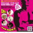 5/4(土)仙台ゲイナイト「eeny meeny miny moe」