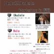 ★Ukulele ワークショップ時間変更のお知らせ★