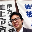 勝ちました!伊方3号運転差し止めの仮処分決定が広島高裁で出ました