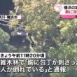 雑木林で胸に包丁の刺さった女性の遺体を発見 神奈川県警「自殺の可能性が高い」~ネットの反応「神奈川県警wwwwww」「背中に包丁が刺さっていても自殺」「靴を履いていなくて足の裏が汚れていなくても自殺