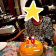 90歳 お誕生日おめでとう!!U^ェ^U