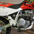 やっぱ!600しょ!USED HONDA XR600R 2000 MODEL LOOK!