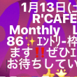 ✨HAPPY NEW YEAR‼️✨