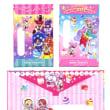 キラキラ☆プリキュアアラモードのポチ袋