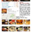 浅草を散策後、カッパ橋へ。老舗寿司屋「喜久鮨」で、ミニ懐石セット。