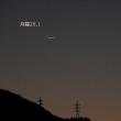 丁酉年長月 二十八夜月 と 木星 ♪