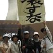 京都市美術館-レストラン建設のために、巨大彫刻を壊そうとしたのは誰だ?