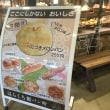 千葉のメロンパン。千葉県産野菜パン。房総ポークパン・・・。
