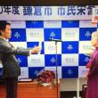 藤井聡太新人王へ・・・・・鈴木菜穂子アナが、突然消えた理由は?・・・・・角野栄子、鎌倉で受賞