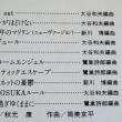 本田美奈子 レトロ*もっていた、1985年アイドルデビューのミュージカルスター。