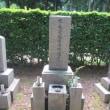 城下町 三田の街めぐり on 2018-6-17 その8 心月院墓地
