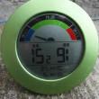平成30年6月19日・今朝の東祖谷15.2℃