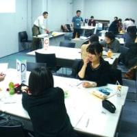 第18期森林ボランティア青年リーダー養成講座 in東京 最終報告