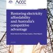 オーストラリアの世帯が支払う電力料金、10年間に35%上昇。