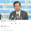 国政展望ー6ー  日本共産党志位委員長会見。