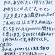 【美術部】逆ギレアビーの数学研究室 ~180425