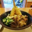 つるまる饂飩 新宿南店