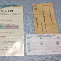 株主優待■WOWOW 18/10/26受取