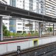 新大阪駅ホーム改番@おおさか東線乗り入れ準備