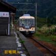 秋深まる富山巡りの二二 ヤマの入口の駅