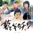 瀬々敬久監督最新作『菊とギロチン』