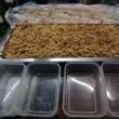 海外で「自家製納豆つくり」にきざみ納豆が最適。発酵温度も40℃限定。
