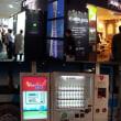 デジタルサイネージ展示会(リテールテック2010)