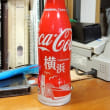 #5729 cocacola yokohama bottle