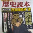 台風のため、家に籠って小説三昧