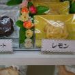 くまさんのぼうけん10/17 シフォンケーキとクッキーのお店うさぎとみかん