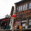 上海旅行~無錫から蘇州・山塘街~